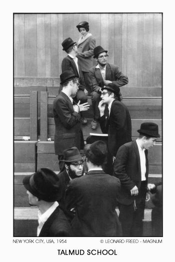 Talmud School